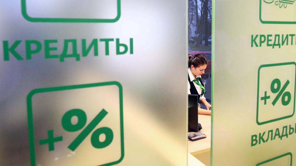 Банки заключили соглашения на 1 трлн рублей по программе кредитования МСП под 8,5%